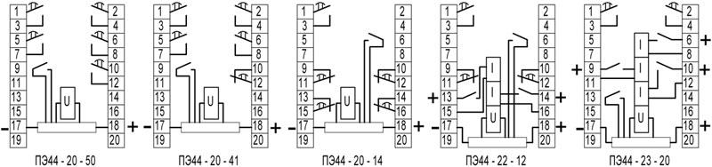 ПЭ44 - схемы подключения