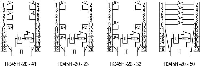 ПЭ45Н - схемы подключения