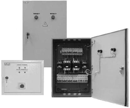 Электросервис,044-501-37-45,Устройства автоматического переключения питания на резерв АВР