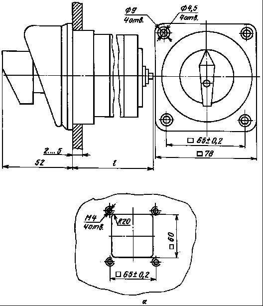 Габаритные, установочные размеры и масса переключателей - электротехническая компания Электросервис